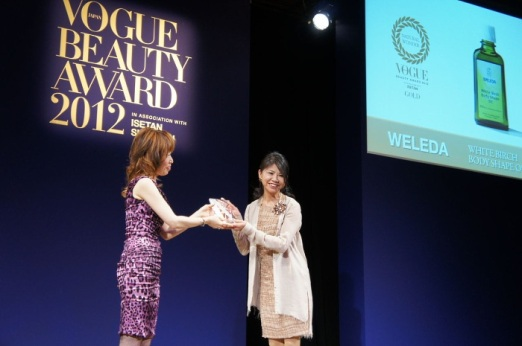 Weleda VOGUE Beauty Awards 2012 in Japan